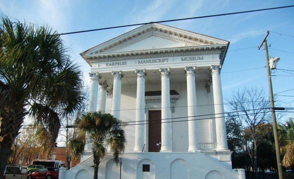 Karpeles Manuscript Museum Charleston