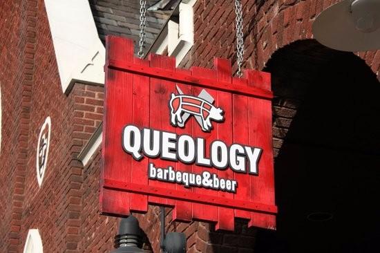 Queology